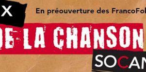 Prélude aux FrancoFolies 2013   Retour sur le spectacle du Prix de la chanson SOCAN