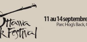 Festival Folk d'Ottawa 2014 | The National, Lorde, Serena Ryder, Neutral Milk Hotel, Foster The People et plus