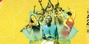 Festival des Traditions du Monde de Sherbrooke 2015 | Pierre Kwenders, Boogat, Les Tireux d'roches et plus