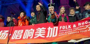 Montréal en Lumière 2016 | Soirée inaugurale en honneur à Shenzhen