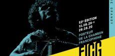 La 52e édition du Festival international de la chanson de Granby en direct de votre salon!