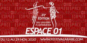 21e édition du Festival du Monde Arabe de Montréal : lieu de rencontres musicales et d'échanges virtuels