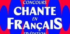 Chante en français 2021 rouvre ses inscriptions : Entrevue avec vice E roi, les gagnants de l'édition 2019