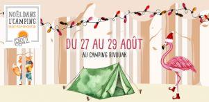 Noël dans l'Camping : Camping et musique à St-Élie-de-Caxton en août 2021!