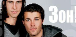 Critique Concert: 3OH!3 à Montréal