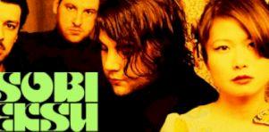 Critique CD: Asobi Seksu – Fluorescence