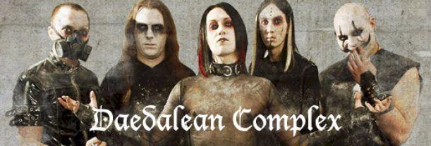 Daedalean Complex
