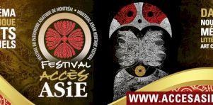 Festival Accès Asie 2018 | Un mois pour s'enrichir de la culture asiatique