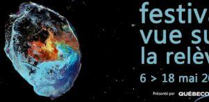 Festival Vue sur la Relève | Des découvertes avant tout le monde