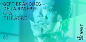 Les sept branches de la rivière Ota fait scintiller le Diamant de Robert Lepage à Québec
