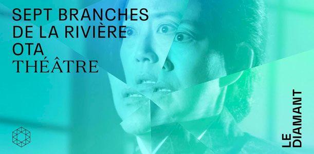 Les Sept branches de la Rivière Ota
