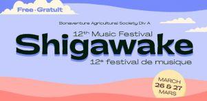 Shigawake Music Festival 2021 | Un festival virtuel avec Barr Brothers, Elisapie, Matt Holubowski, Marie-Pierre Arthur et plus les 26 et 27 mars!
