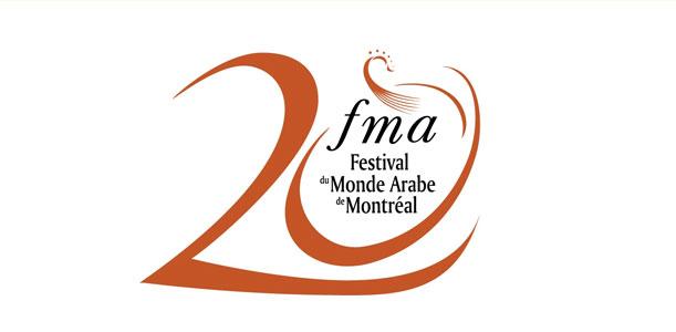 Festival du Monde Arabe (FMA) 2019