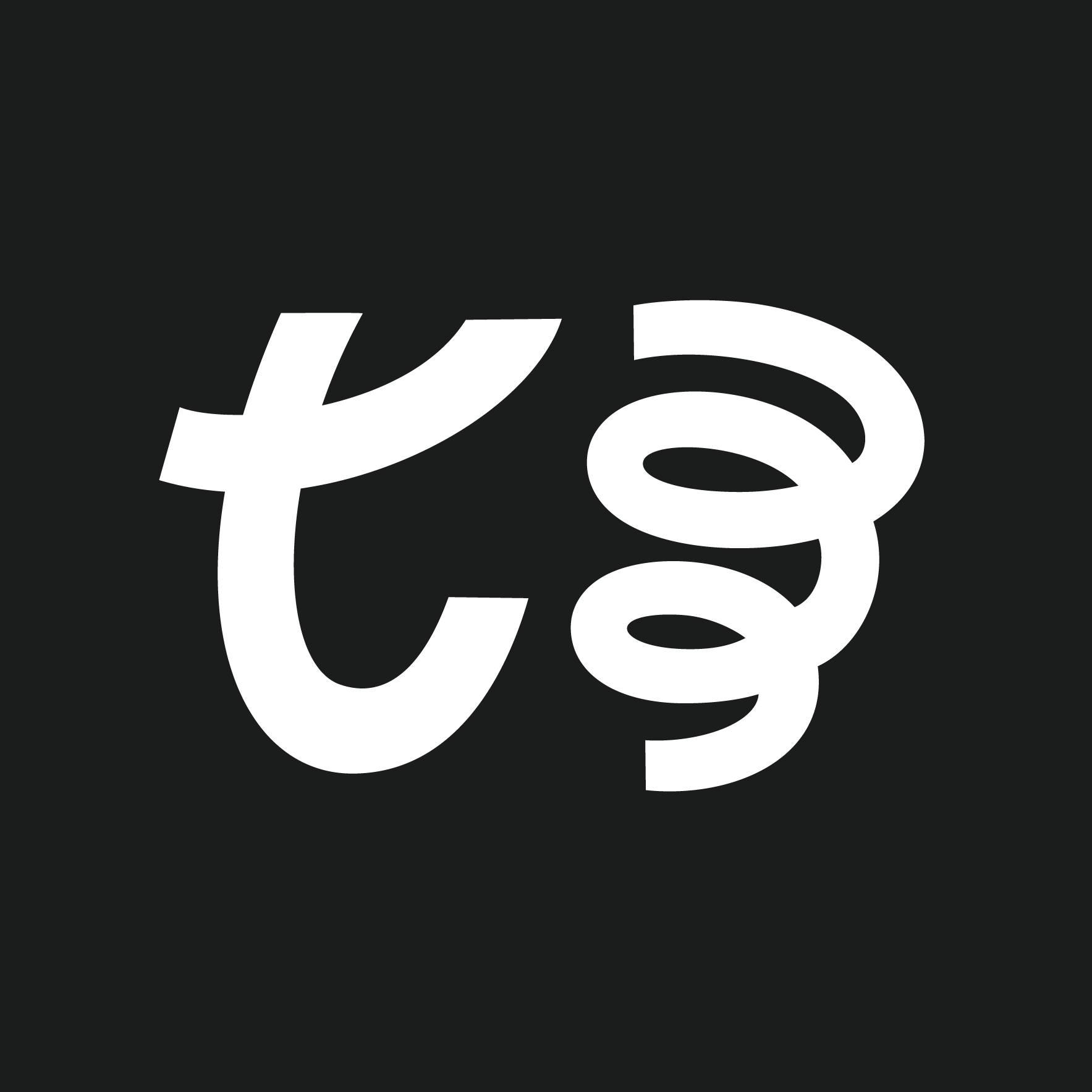 Taverne Tour 2017